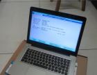超极本联想IdeaPad U410电脑出售