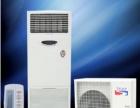 上门回收空调 冰箱等家电 餐厅 酒店KTV物资设备