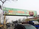 邢台户外广告专家-河北云天专业制作各种户外广告