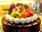 莱芜专注蛋糕欧式蛋糕网购免费送货生日蛋糕钢城区蛋糕