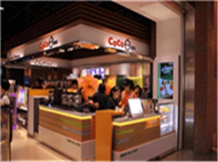 coco奶茶加盟加盟费/加盟条件/加盟电话多少