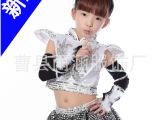 雨涵新款儿童演出服 女童舞蹈服装亮片少儿现代舞表演服爵士舞