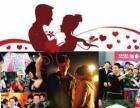 9月11日黄河金三角大型婚博会三门峡百家品牌惠全城