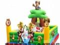 儿童充气城堡 新型充气大滑梯 沙滩玩具 春节优惠热卖中
