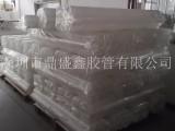 鼎盛鑫 PE胶管 塑料管 胶带保护膜卷芯管