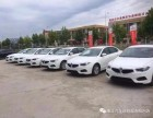康正汽车集团汽车超市全国连锁章丘店中华H530到店