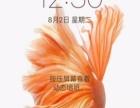 iPhone6splus。3网4G网络