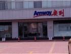 黄山黟县宏村镇安利专卖店铺地址送货电话