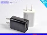 工厂批发USB通用充电器  红米note 小米手机充电器 足2A