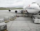 成都到西安郑州航空快运 成都到三亚海口机场空运电话
