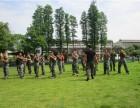 北京叛逆孩子学校帮孩子改变不良行为习惯