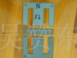 供应二手EI矽钢片,变压器铁芯,变压器矽