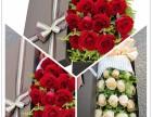 开业花篮预订鲜花礼盒节日鲜花各类鲜花速递 花店送货上门