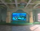 北京LED显示屏全彩单双色屏会议室门头屏生产维修安装