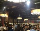 湘溪餐饮连锁加盟 中餐 投资金额 50万元以上