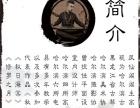 凤仙阁艺术馆,美术班,书法班,古琴班口琴班招生
