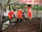 润州区清理化粪池 抽粪 抽污水泥浆 下水道疏通清淤