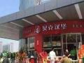 合肥汉堡店加盟 免费培训 小本创业 月入6万