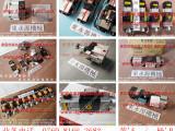 柯士美气动锁模泵,东永源批发WISINO冲床气泵PL-166