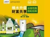 蕪湖優質 健康 質量保證礦泉水公司送藍藍天生好水 桶裝水