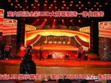 剑阁县租赁LED显示屏制作 舞台背景大银