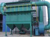 山东锅炉除尘器价格 旋风除尘器 除尘效率高