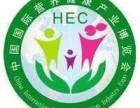 2017上海第十八届国际营养健康产业博览会