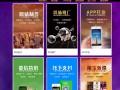 南阳网站制作,南阳微信分销商城,微信朋友圈广告,淘宝店铺装修