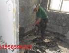 杭州专业家庭拆除 楼房拆除 旧房拆除 敲墙 刷大白