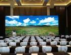 深圳高清LED屏幕P3P4P5 线阵音响庆典贵宾椅 欢迎仓库