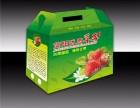 草莓纸箱包装箱定制彩色水果纸箱免费设计