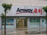 惠州市卖安利产品的店铺地址在哪惠州市安利实体店位置