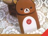 【较新款】日本动漫周边、iphone 4手机套2代 轻松小熊卡通
