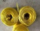 超低价批发包装绳,捆扎,撕裂膜(黑山县晨傲绳膜厂)