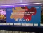 贵州迪雅惠商务旅游有限公司