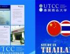 留学去哪儿—泰国商会大学是你较好的选择