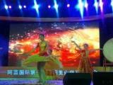 广州  晚会庆典策划执行  灯光音响 舞台桁架搭建租赁