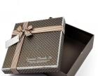 专业制作礼品盒、精装盒、单色不干胶、彩色不干胶