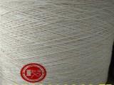 厂家直销环锭纺人棉纱32支人造棉纱R32S粘胶纱32S纯粘胶