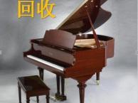 回收二手琴,回收钢琴收购电钢琴进口钢琴回收购