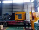 柴油发电机组维修常用工具 旋具(三)