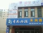 东城 锦苑二区商业街二楼 商业街卖场 180平米