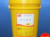 号真空泵油活塞机械扩散泵油原装正品批发