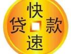 郑州经开区个人无抵押急用钱