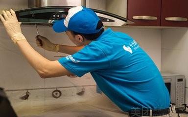 温州油烟机维修家庭油烟机清洗油烟机精修各品牌煤气灶 快速上门
