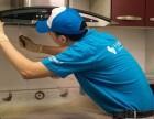 温州利民精修各种高档品牌油烟机煤气灶价格合理快速修 保修一年