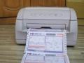二手智能型针式打印机各种票据快递单销售出库单都行