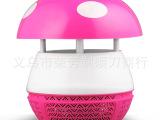 无辐射蚊子灭蚊灯器家用正品 光触媒led灭蚊器 婴儿驱蚊灯 捕蚊