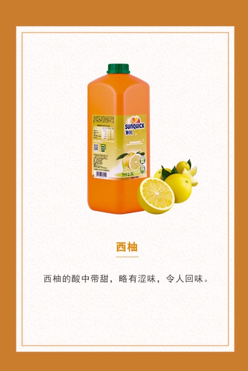 湖南长沙新的原料采购果汁机器租售