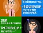顺德网站建设 广东企业网站建设哪家好?